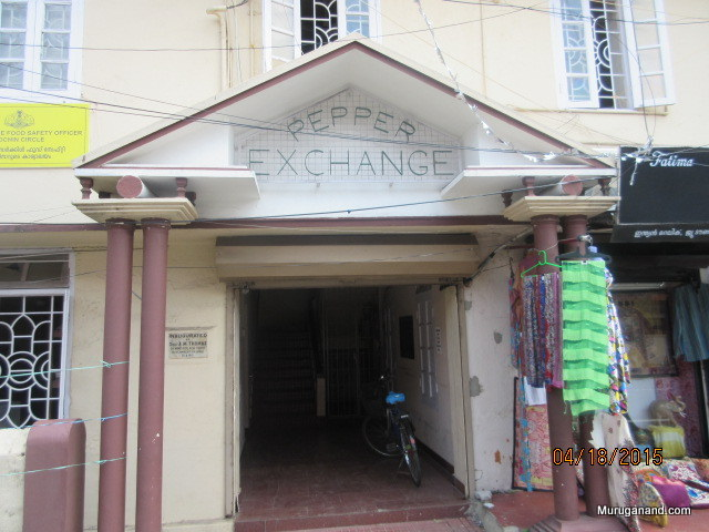 Entrance to Exchange- Auctioning was once a tourist attraction