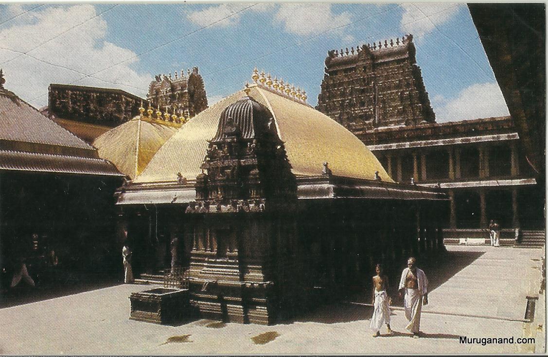 Golden+Roof+of+Sanctum+Sanctorum+of+Nataraja+Temple+Chidambaram+vintage+postcard+obverse