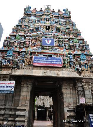 Photocourtesy- The HinduThe front entrance or Rjagopuram.