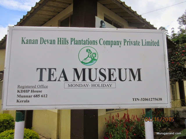 Excellent museum tells A-Z of Tea making and Munnar history