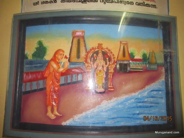 Later Sankara visited many temples including Tiruchendur
