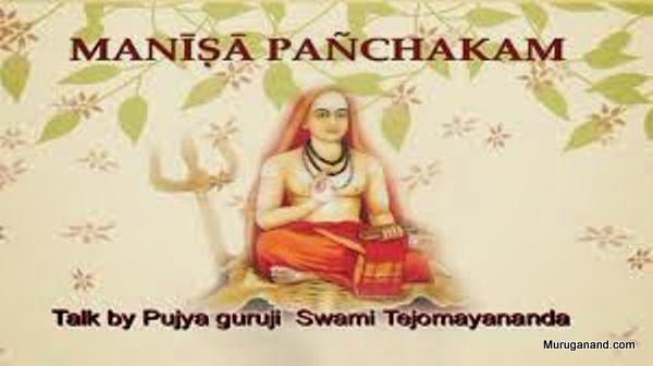 Manisha+panchaka+Big+Imagejpg