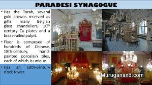 Several views of Synagogue inside from internet