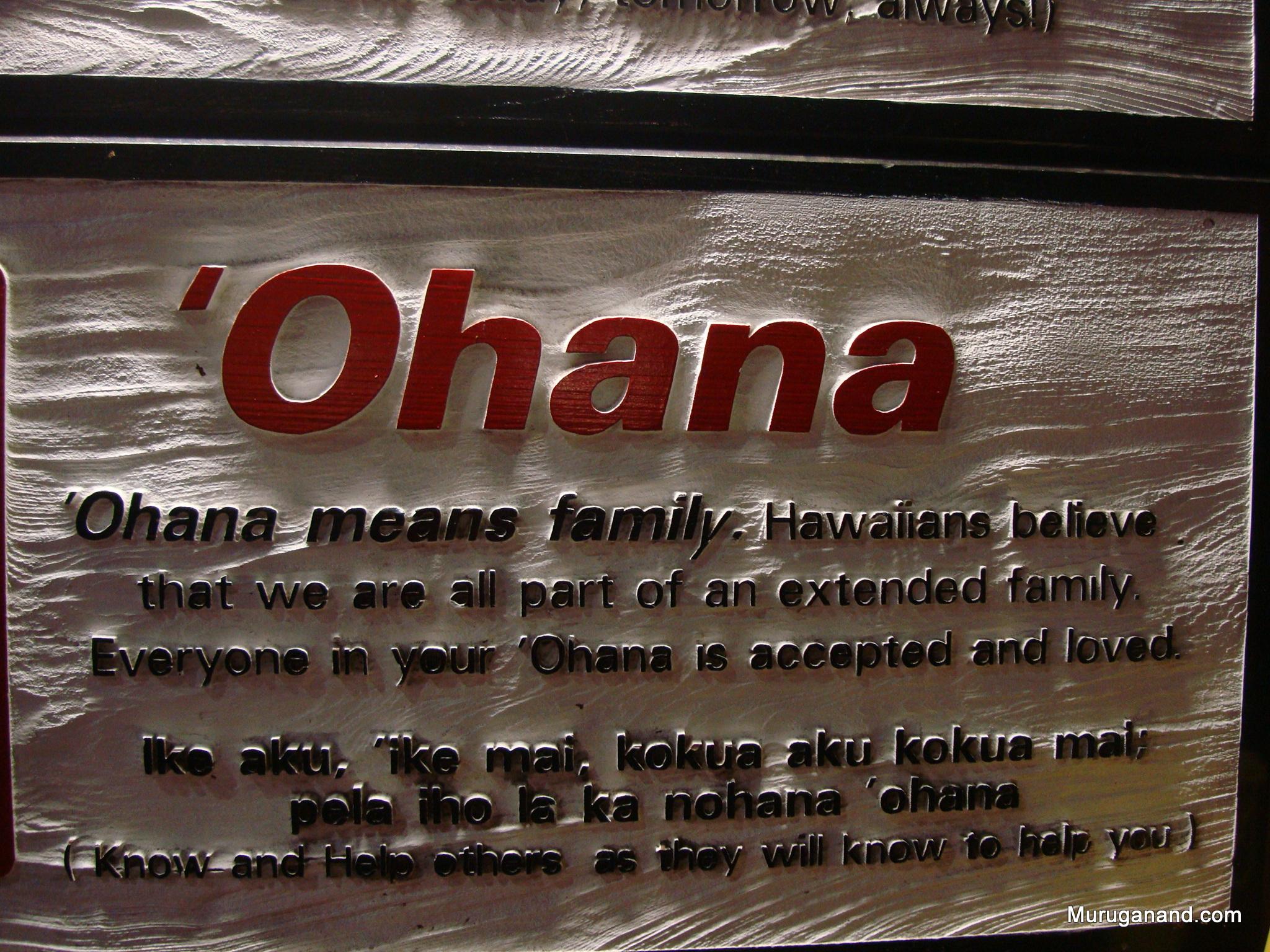 Ohana is Family