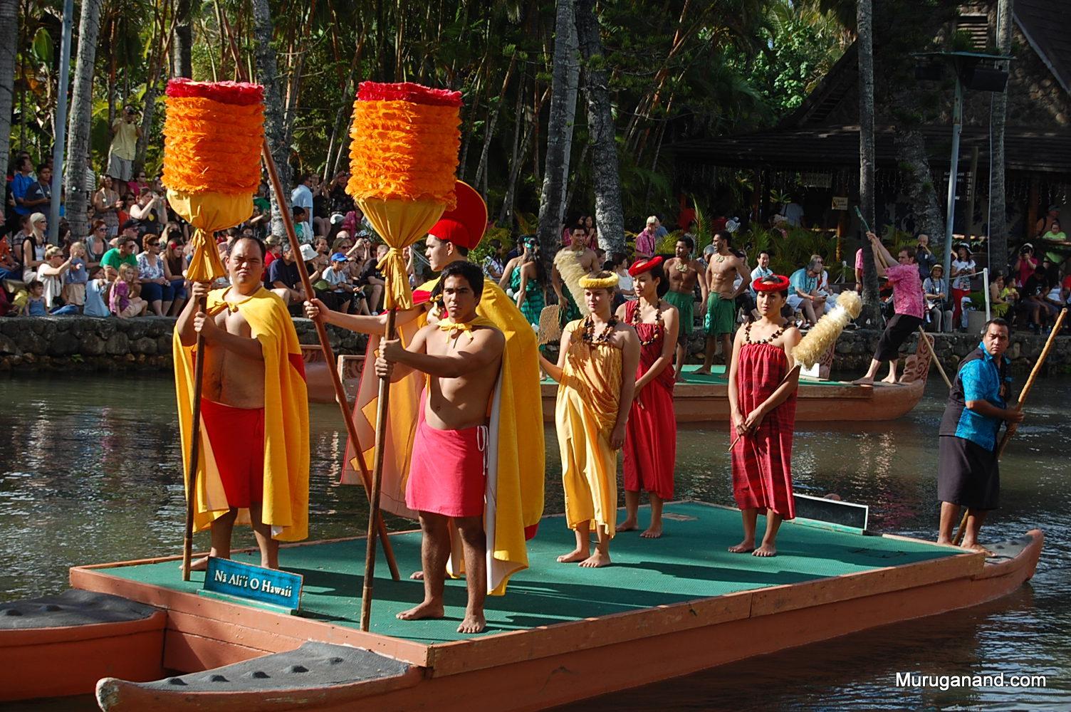 Ni Ali'i O Hawaii Float (O'ahu)