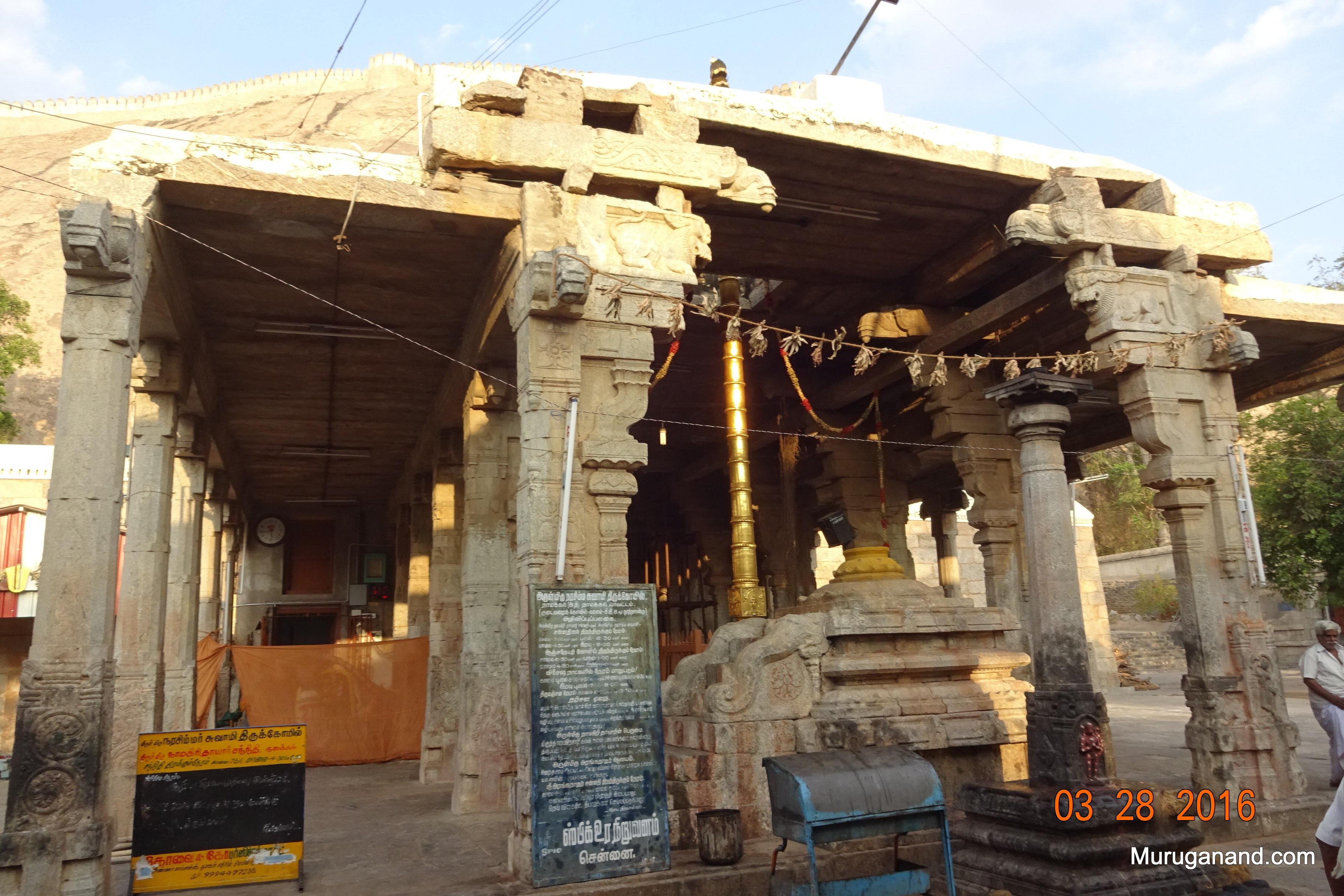 Mandapam Entry to the main Deity, Sri Narasimma Swamy
