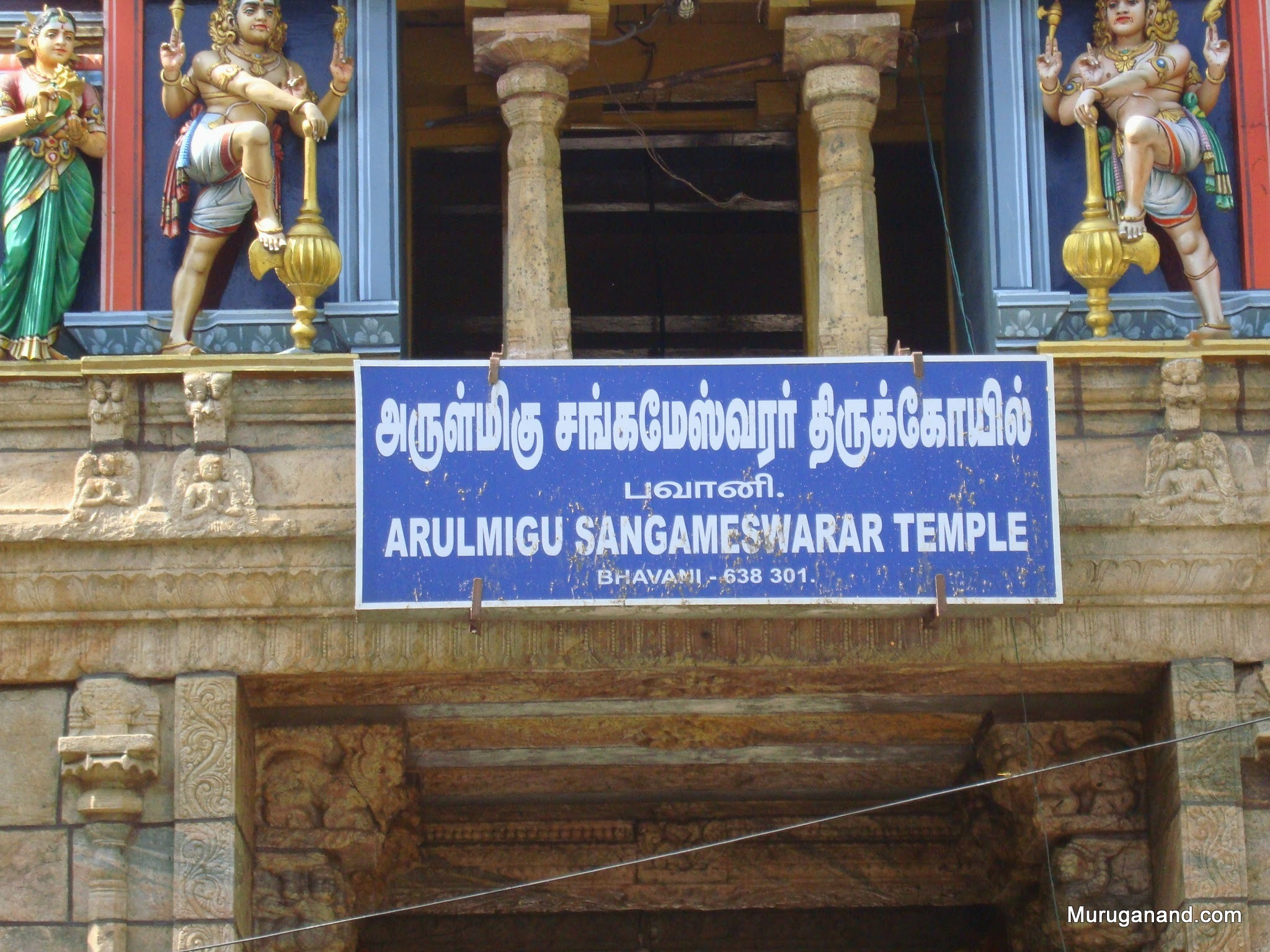 Temple is in the good books of Nayanmar (Thirugnanasambandar, 7th century A.D.)