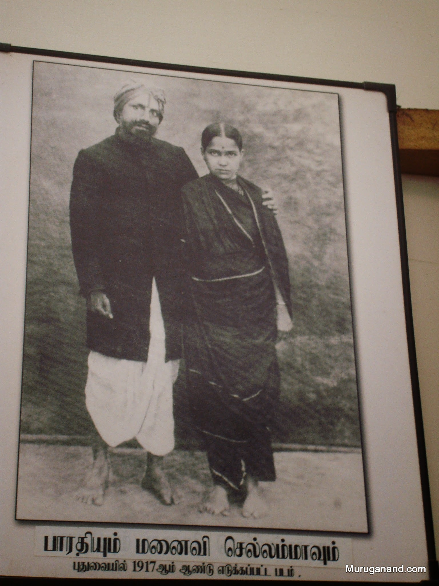 We have only few photos of Bharati. This one with wife Chellamma. (1917)