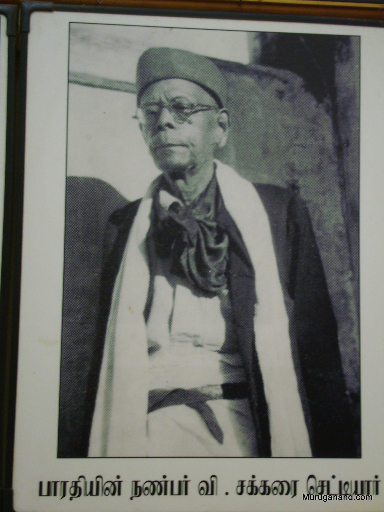 Mr. Chettiar attended Bharati's funeral