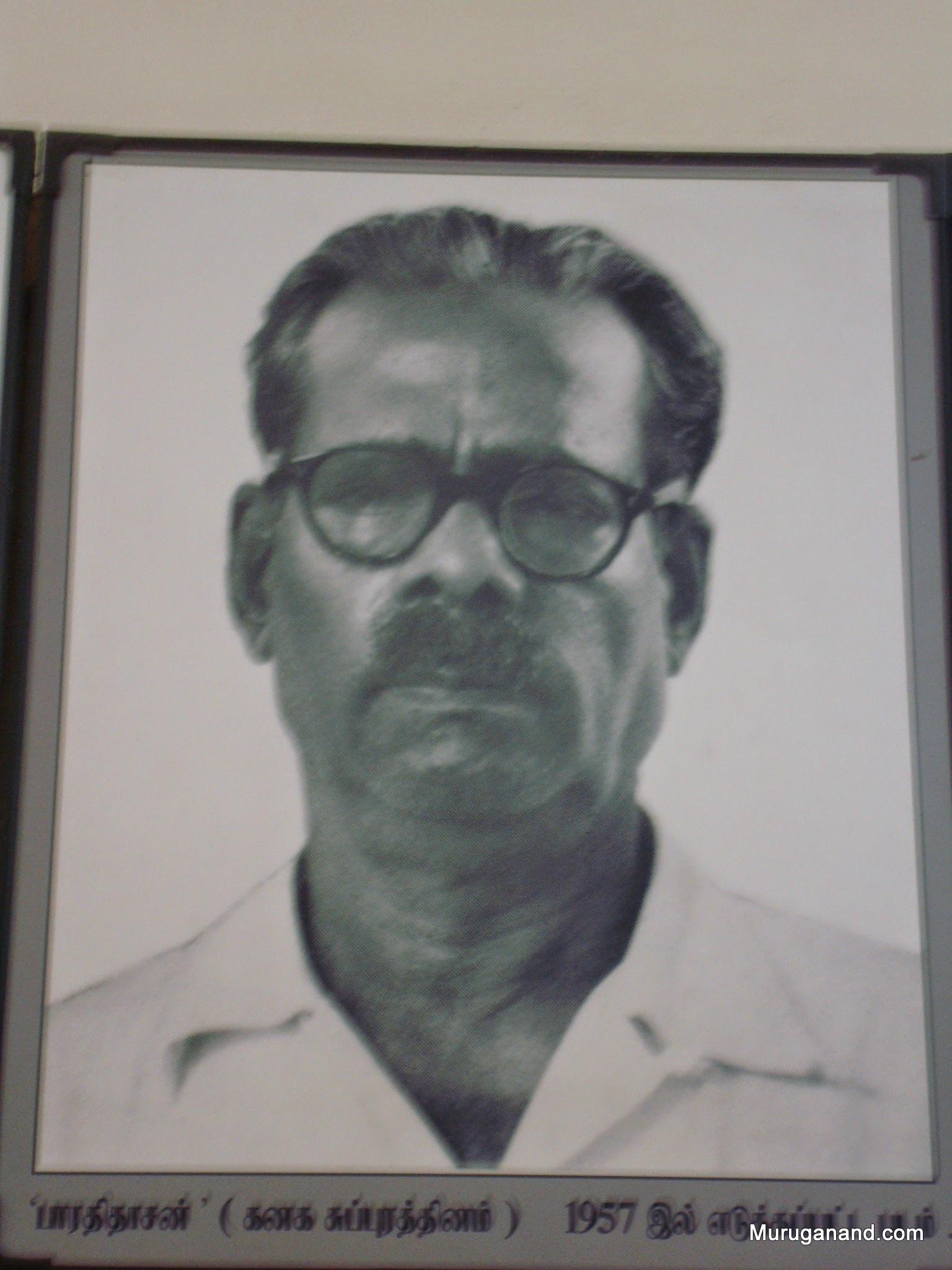 Bharatidasan a friend, student and a true admirer of Bharati