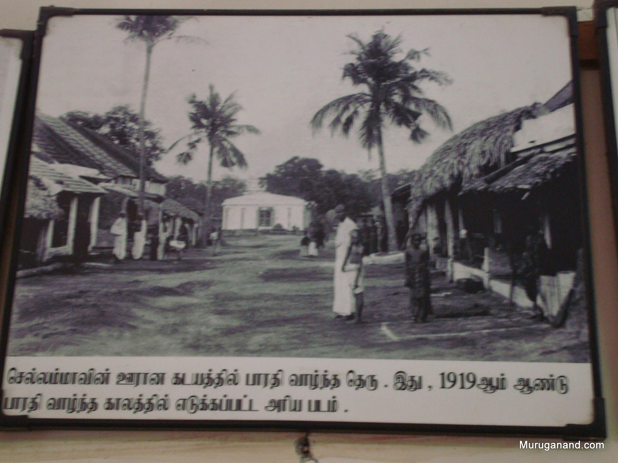 1919 Indian Village- Kadaym, Chellammal's home town