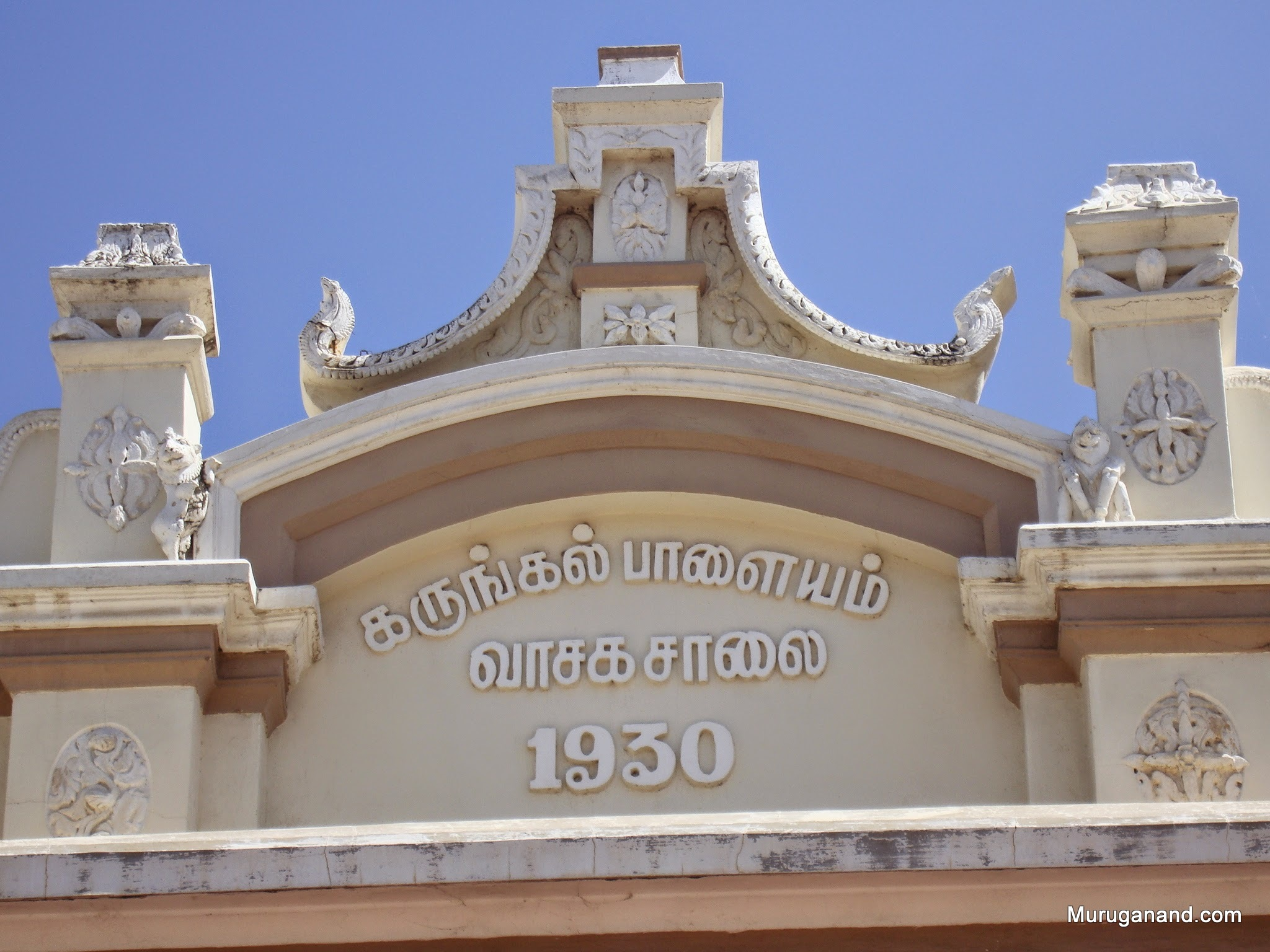 This section was inaugurated by Swami Chitbhavananda of Ramakrishna Tapovanam