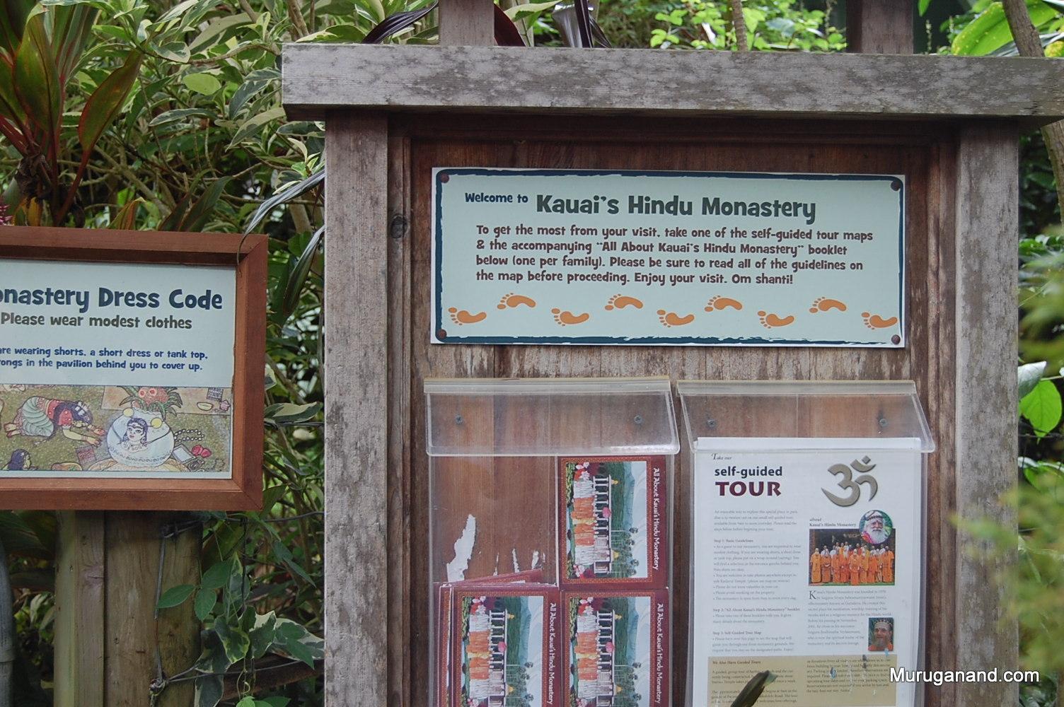 Hindu Monastery (Kauai)