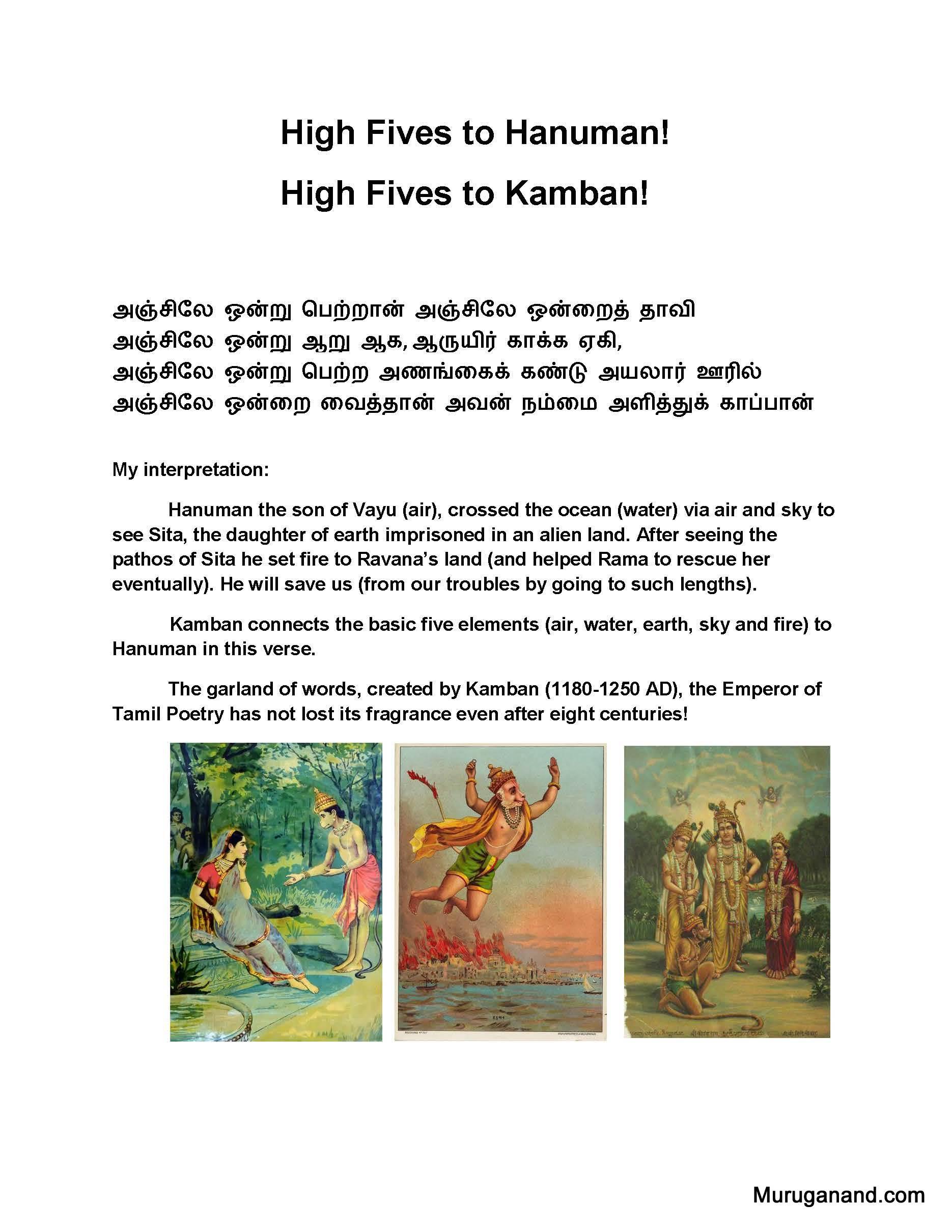 High+Fives+to+Hanuman-+PDF+1