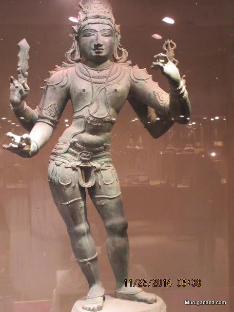 Subrahmanyar (13th century)