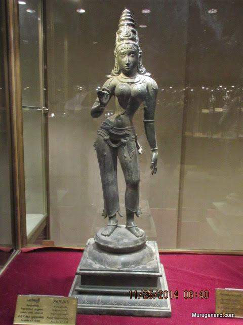 Parvati (10th Century)