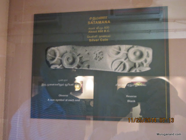 Silver coin 600 BC