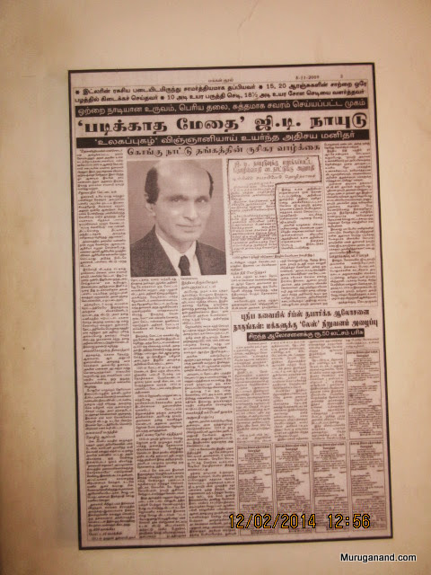 News clipping on the Wizard of Coimbatore