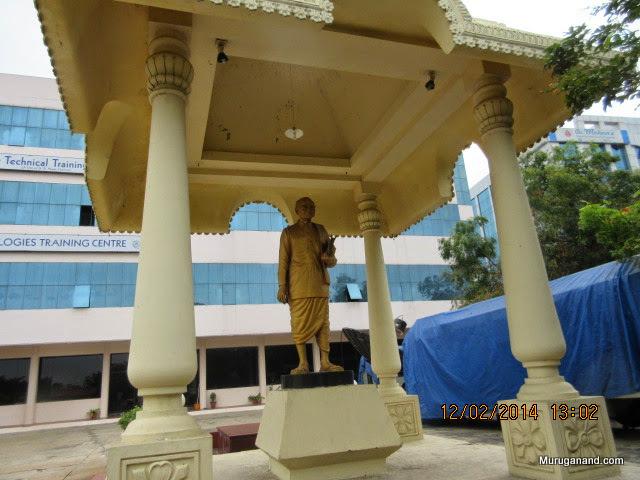 Entrance to Gopal Bagh, Avinashi Road, Coimbatore