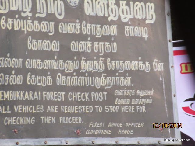 Check post- Vehicles are checked for Birdflu