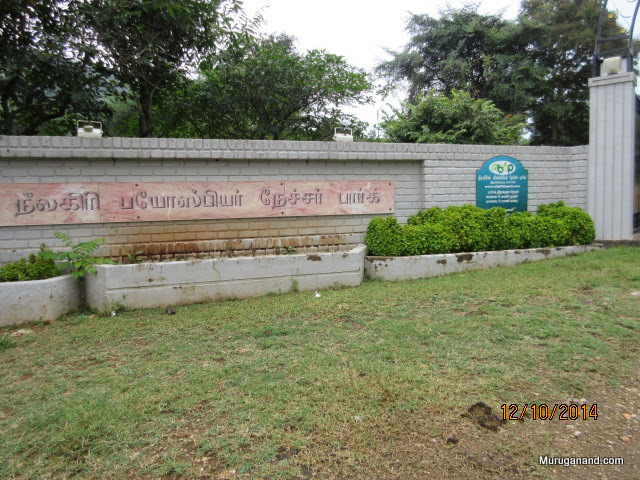 The park is 20 miles from Coimbatore
