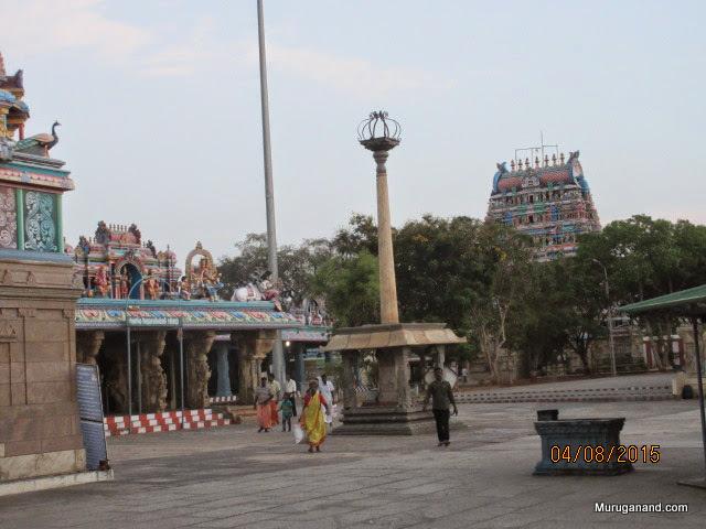 One side of surrounding Compound (Prakaaram)
