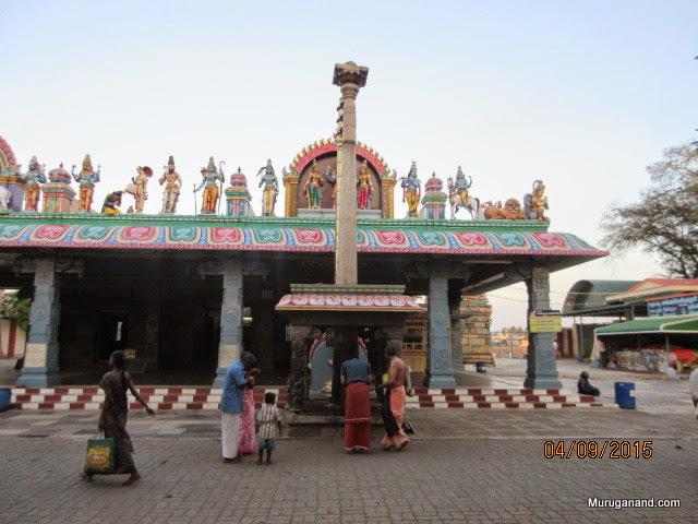 Perumal Sannidhi