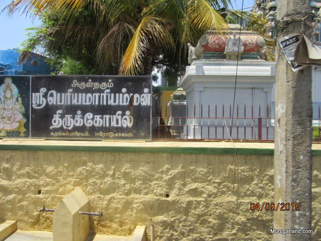 Karungalpalayam is at the heart of Erode