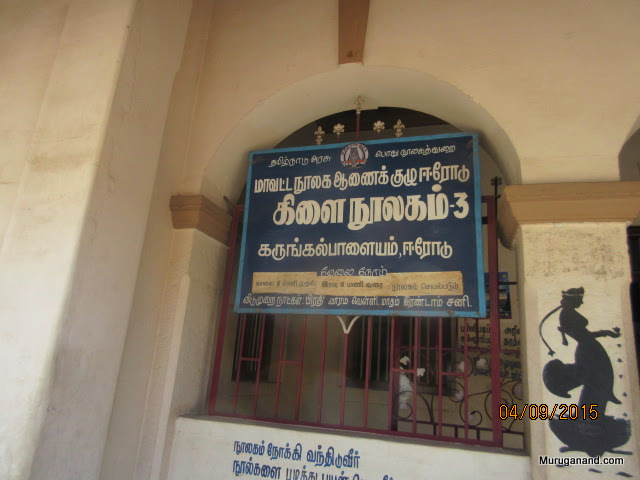 There is a library which started as a reading room in 1901