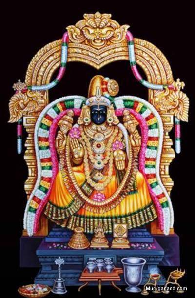 Namagiri+Lakshmi