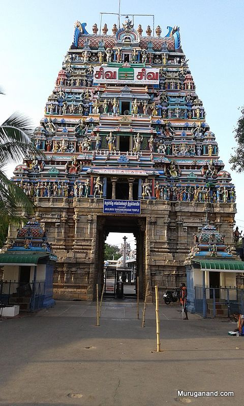 Sangameswarar9