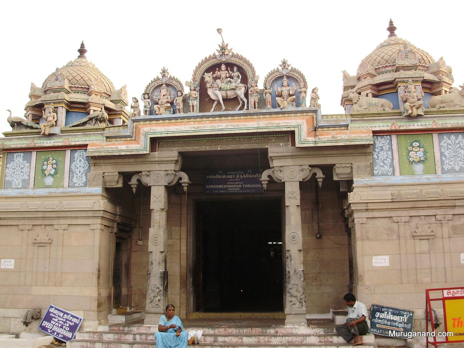 Sangameswarar Sannidhi(daytime picture from internet)
