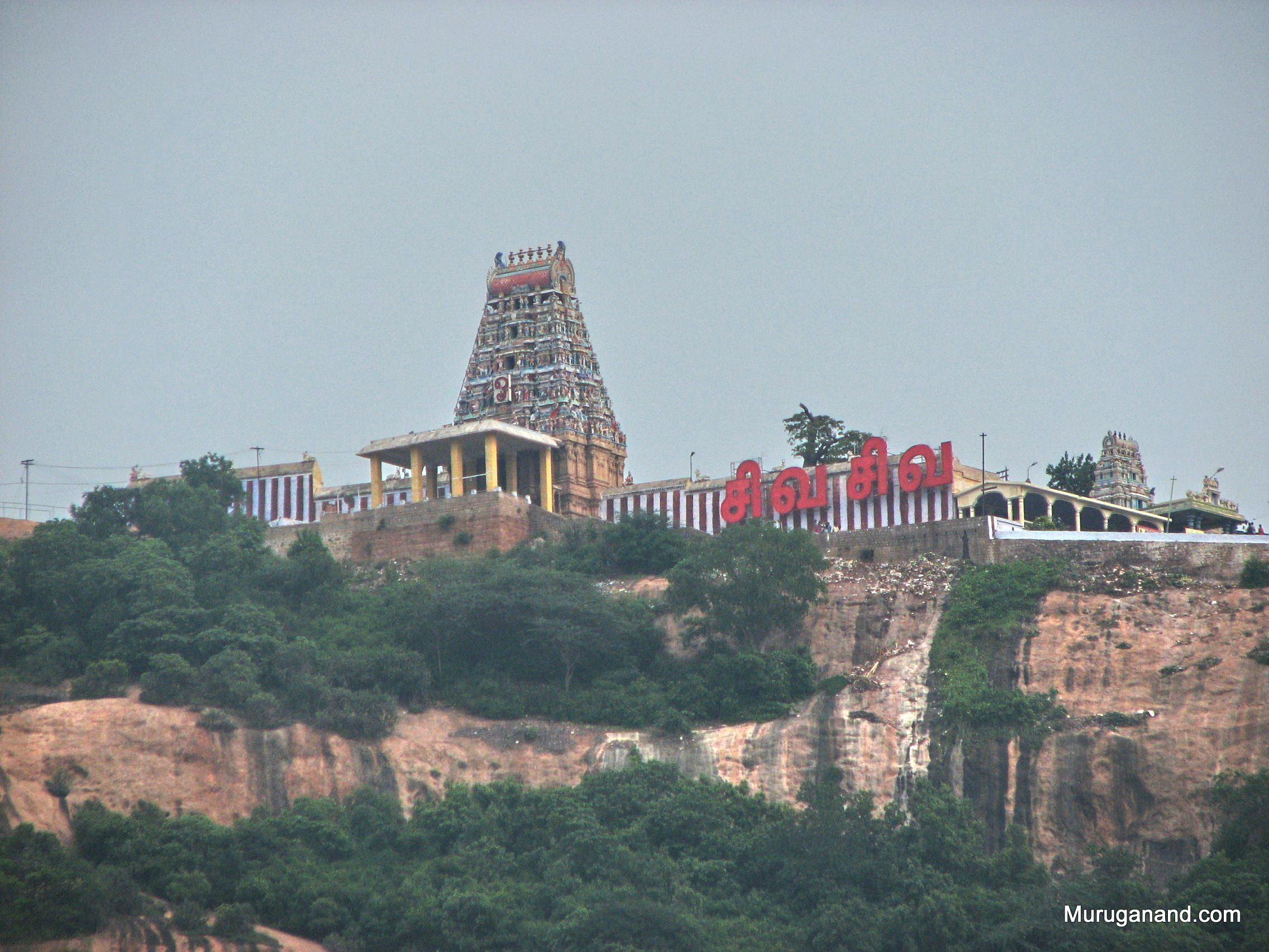 Tiruchengode_sivan_hill_temple