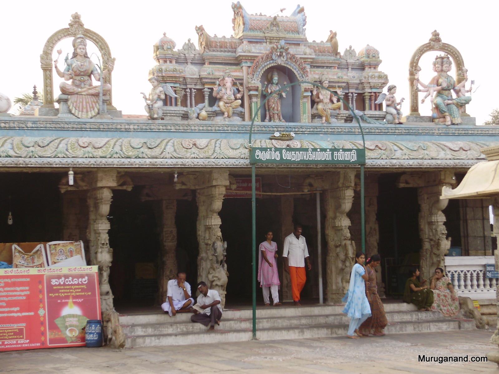 Vedanayaki+amman+temple+Bhavani
