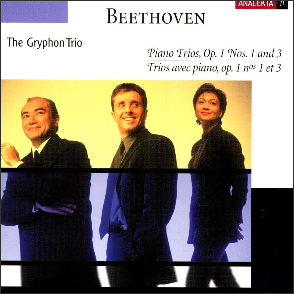 Beethoven: Piano Trios, Op. 1, Nos. 1 and 3