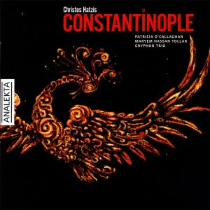 Projects - Constantinople