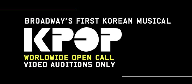 kpop broadway casting ad
