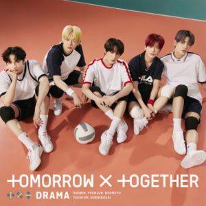 tomorrow x together drama cd cover
