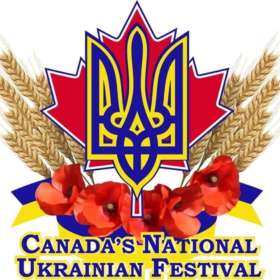 Canada's National Ukrainian Festival