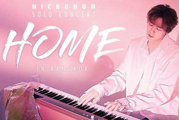 """HOME"" In Bangkok คอนเสิร์ตเดี่ยวครั้งแรกของ ""นิชคุณ หรเวชกุล"""