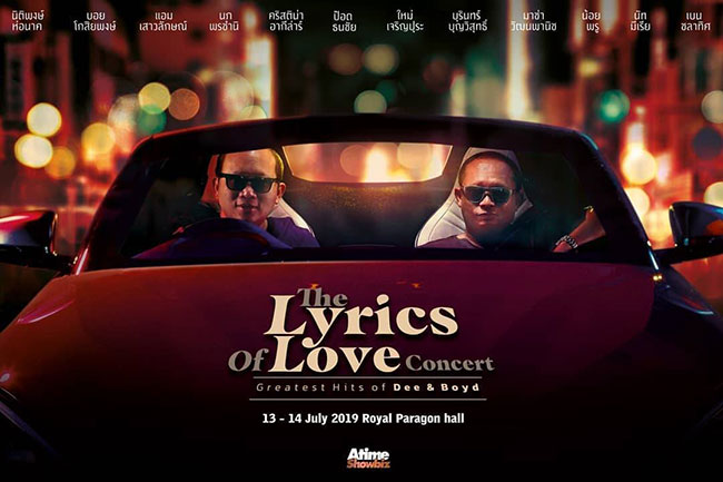 The Lyrics Of Love : Greatest Hits Of Dee & Boyd