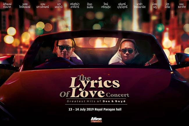 The Lyrics Of Love : Greatest Hits Of Dee & Boyd