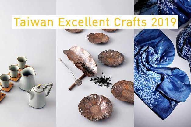 นิทรรศการ Taiwan Excellent Crafts งานหัตถกรรมจากไต้หวัน