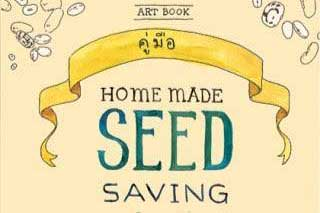 """Homemade Seedsaving"""