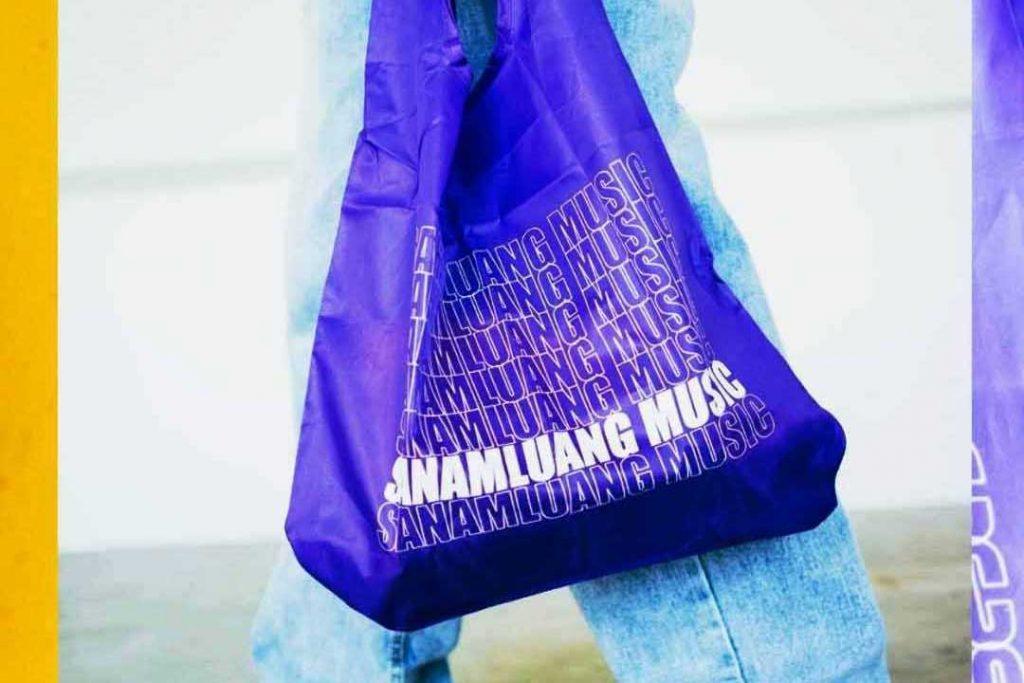 """""""สนามหลวงมิวสิค"""" ร่วมรักษ์โลก แจกฟรีกระเป๋าผ้าร่ม """"Sanamluang Music Shopping Bag"""""""