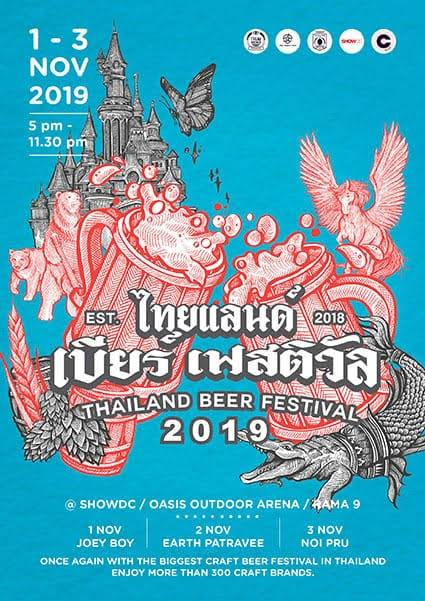 THAILAND BEER FESTIVAL