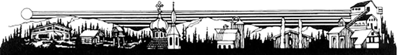 Alaska Association for Historic Preservation, Inc.
