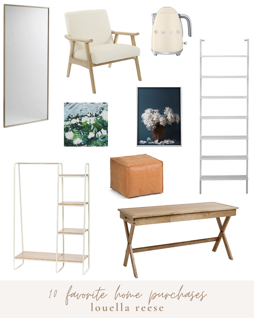 10 Favorite Home Purchases | Neutral Home Decor | Louella Reese