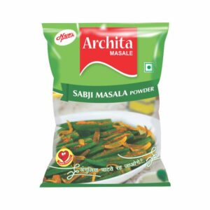 Vegetable Curry Powder