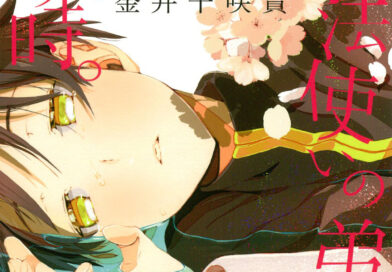 Yen Press